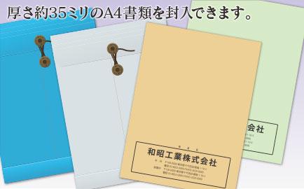 保存袋印刷イメージ